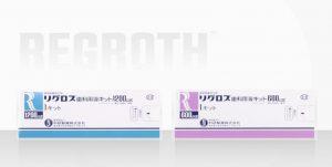歯周組織再生剤リグロスについて|兵庫県川西市の歯科「市川歯科医院」
